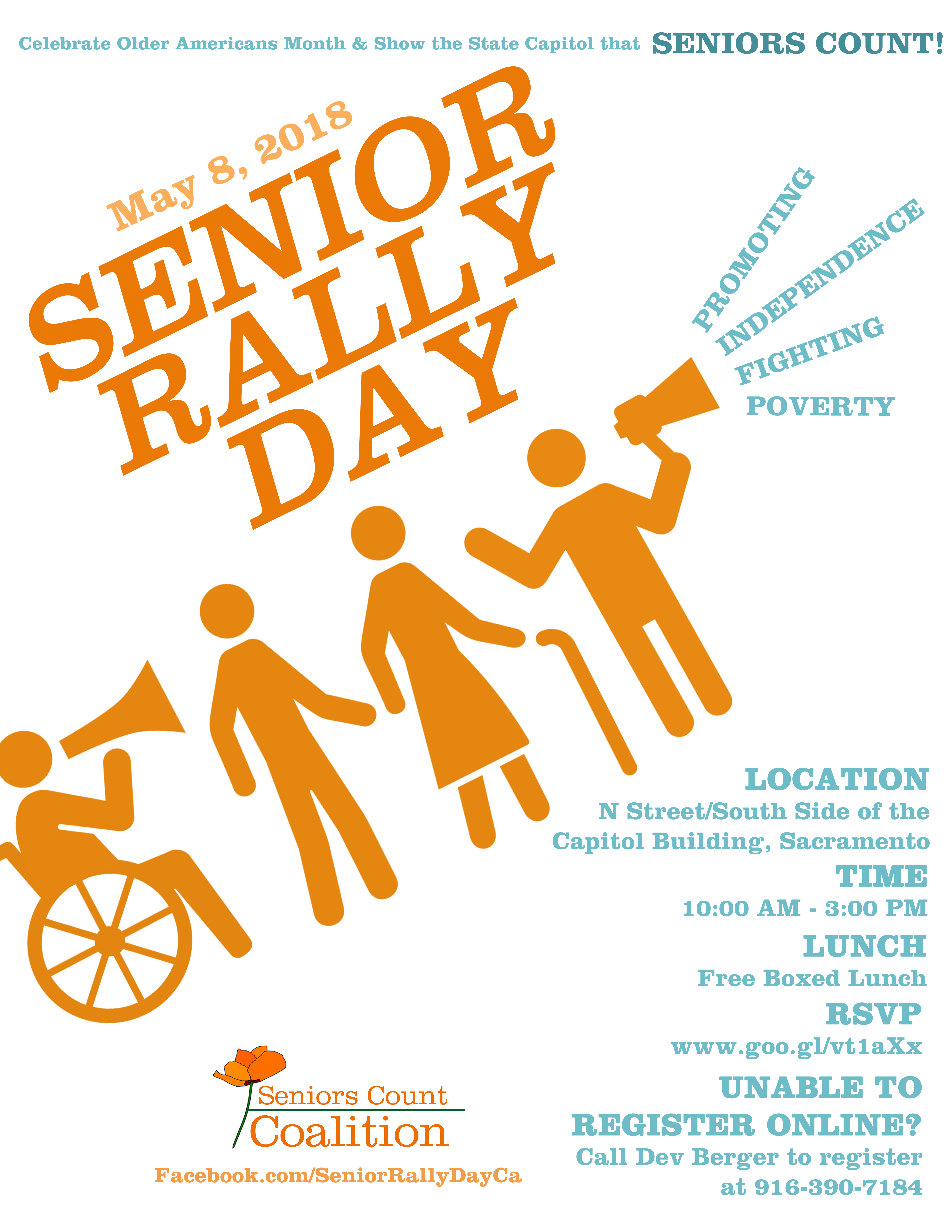 2018 sr rally flyer choice in aging
